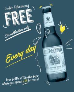 Free Singha Beer